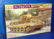 Dragon 1/35 6303 King Tiger Henschel Turret w/ Zimmerit Date: 00's