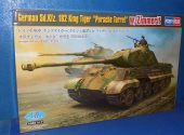 Hobbyboss 1/35 84530 kING Tiger Porsche Turret w/ Zimmerit Date: 00's