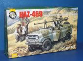 Military Wheels 1/35 3508 UAZ-469 Date: 00's