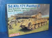 Dragon 1/35 6164 Sd.Kfz.171 Panther D Kursk 1943 Date: 00's