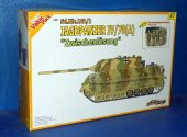 Cyber Hobby 1/35 9127 Jagdpanzer IV/70(A) w/ Volksgrenadier Figures Date: 00's