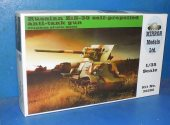 Mirror Models 1/35 35202 Russian Zis-30 Self Propelled Anti Tank Gun Date: 00's