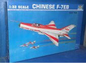 Trumpeter 1/32 02217 Chinese F-7EB Date: 00's