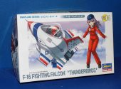 Hasegawa - 60124 Egg Plane - F-16 Fighting Falcon Thunderbirds Date: 00's