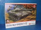 Academy 1/48 13006 T-72 Date: 00's