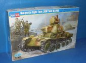 Hobbyboss 1/35 82477 Hungarian Light Tank 38M Toldi Date: 00's