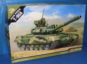 Academy 1/35 13418 T-90A Date: 00's
