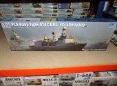 Trumpeter 1/200 03619 PLA Navy Type 051C DDG-115 Shenyang Date: 00's
