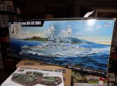 Trumpeter 1/350 03701 USS Arizona w/ Mk1 Detail Set (Slight Part Start) Date: 00's