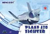 Meng Model na mplane005s PLAAF J20 Fighter - Egg Plane
