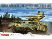 Meng Model 1/35 TS-010 Russian Terminator Fire Support Combat Vehicle BMPT