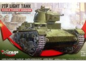 Mirage Hobby 1/35 355001 7TP Light Tank - Single Turret Version