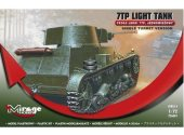 Mirage Hobby 1/72 726001 7TP Light Tank Single Turret
