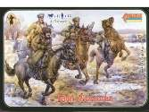 Strelets 1/72 083 WWI Don Cossacks Summer Uniform (076 On Box)