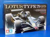 Tamiya 1/20 20060 Lotus Type79 1978