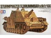 Tamiya 1/35 35077 German Sturmpanzer IV    LTD