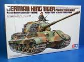 Tamiya 1/35 35164 King Tiger Prod. Turret