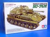 Tamiya 1/35 35348 Russian Self-Propelled Gun - SU-76M