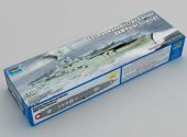 Trumpeter 1/700 06710 German Navy Aircraft Carrier DKM Peter Strasser
