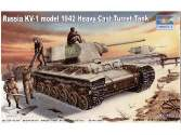 Trumpeter 1/35 359 Russia KV-1 model 1942 Heavy Cast Turret Tank