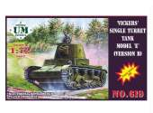 UM 1/72 619 Vickers single turret tank model B