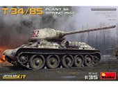 Miniart 1/35 35294 T-34/85 Plant 112. Spring 1944. Interior Kit