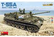 Miniart 1/35 37016 T-55A Early Mod. 1965. Interior Kit