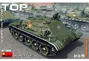 Miniart 1/35 37038 TOP Armoured Recovery Vehicle