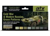 Vallejo 17mll x8 71621 Model Air Set - Cold War and Modern Russian Green Patterns