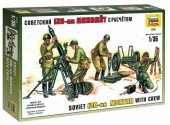Zvezda 1/35 3503 Soviet 120-mm Mortar with crew