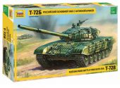 Zvezda 1/35 3551 Russian Main Battle Tank T-27B with ERA