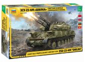 Zvezda 1/35 3635 Soviet ZSU-23-4M Shilka Self-Propelled Anti-Aircraft Gun