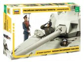 Zvezda 1/35 3685 Russian Tank Crew - Parade Uniform