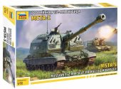 Zvezda 1/72 5045 152-mm self-propelled howitzer MSTA-S
