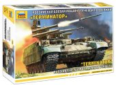 "Zvezda 1/72 5046 Fire support combat vehicle ""Terminator"""