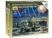 Zvezda 1/72 6148 Soviet 85-mm anti-aircraft gun 52-K