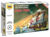 Zvezda 1/350 6510 Santa Maria Snap Together Kit