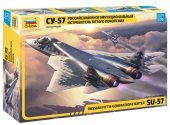 Zvezda 1/72 7319 Sukhoi SU-57 Russian Fifth-Generation Fighter