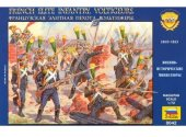 Zvezda 1/72 8042 French Voltigeurs Elite Infantry 1805-1813