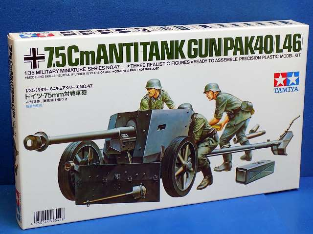 German 75mm A.T. Gun