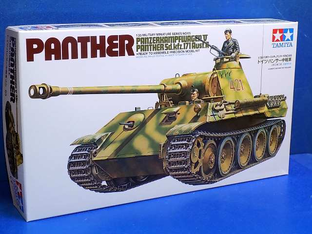 German Panther Med. Tank