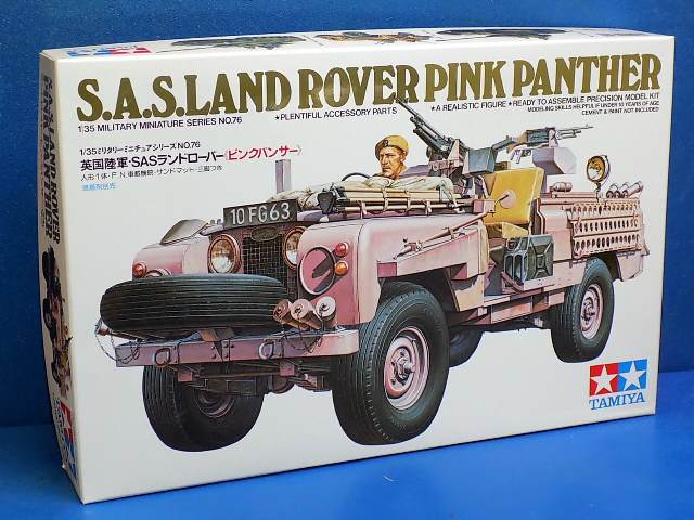 British SAS Land Rover 'Pink Panther'