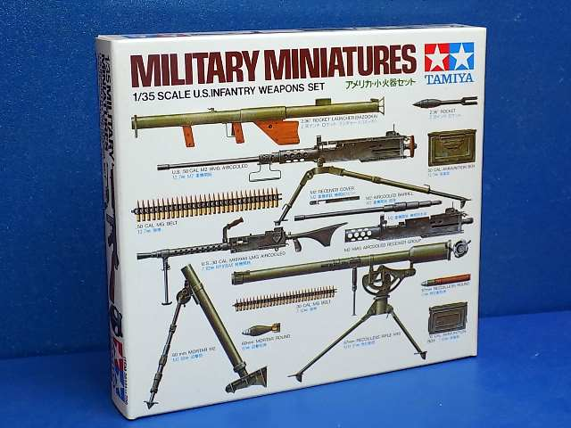 Tamiya U.S.Infantry Weapons