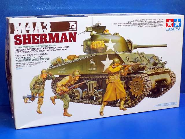 M4A3 Sherman w/75mm Gun & 3 figs.
