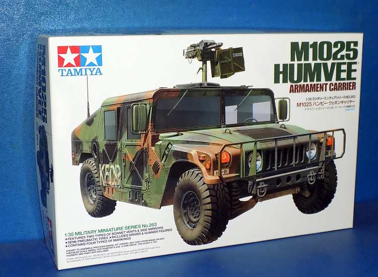 U.S. M1025 Humvee Armament Carrier