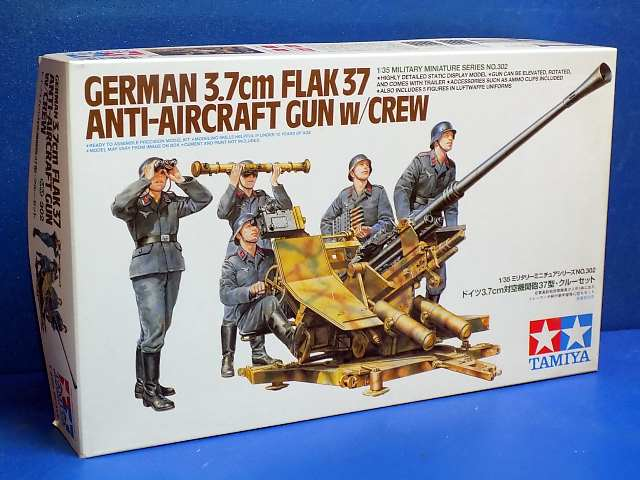 FLAK37 Anti-Aircraft Gun with Crew