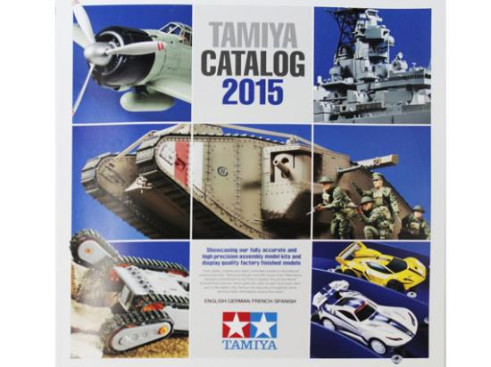Tamiya na Catalogue 2015 64395