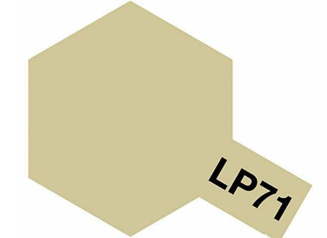 Tamiya Lacquer Paint LP71 Champagne Gold 82171