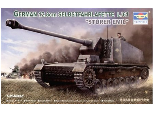 German 12.8cm L/61 Sturer Emil Tank Destroyer