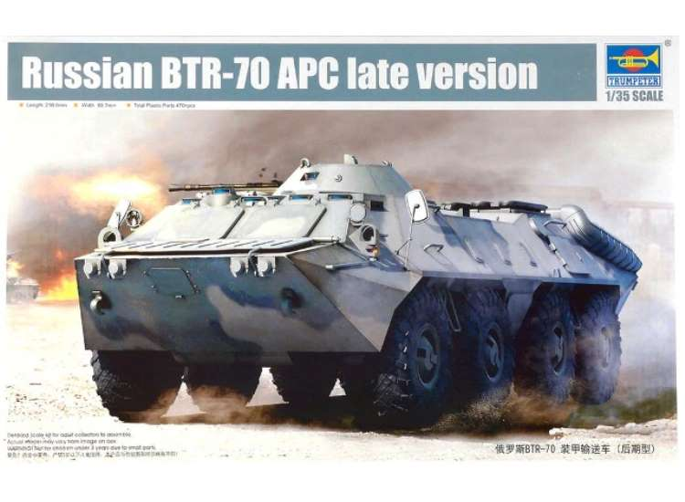 Trumpeter Russian BTR-70 APC late version 01591